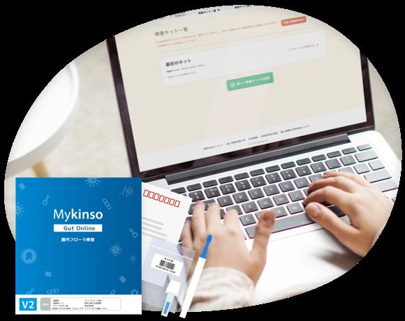 Mykinsop Personal