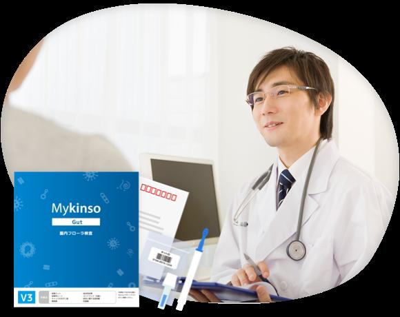Mykinsop Pro